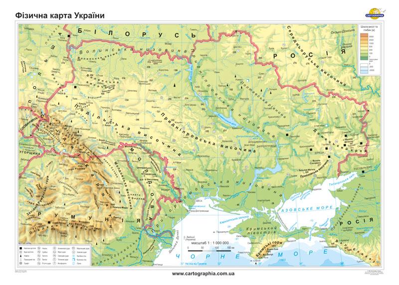 ukrajna domborzati térkép Cartographia Tankönyvkiadó Kft. ukrajna domborzati térkép
